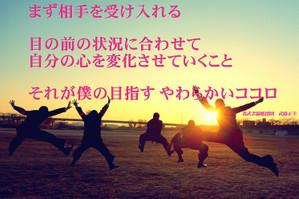 Masayuki140112