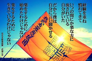 Masayuki140115