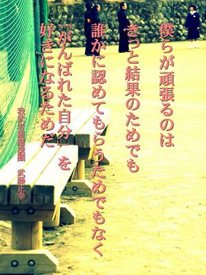 Masayuki140119
