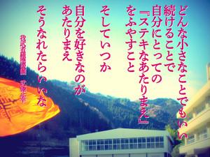 Masayuki140122