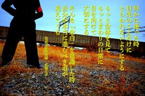 Masayuki140126