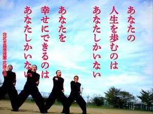 Masayuki140312_2