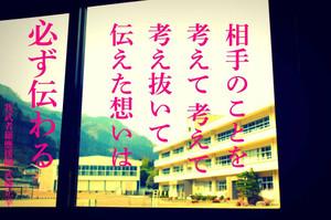 Masayuki140316