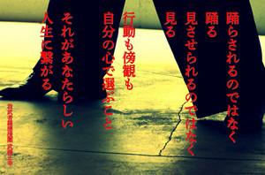Masayuki140319