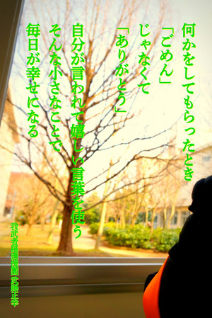 Masayuki140323
