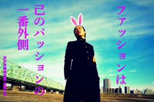 Masayuki140326