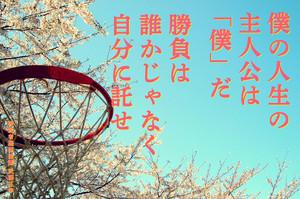 Masayuki140406