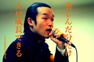 Masayuki140428