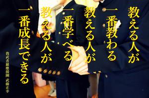 Masayuki140430