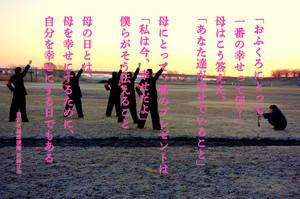 Masayuki140511