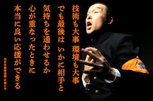 Masayuki140514