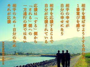 Masayuki140611
