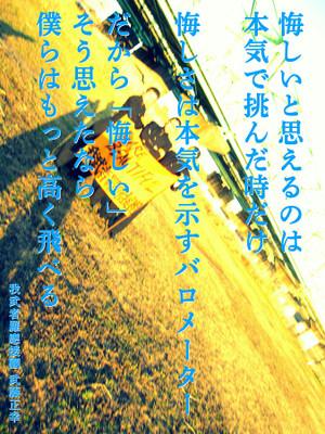 Masayuki140625
