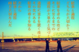 Masayuki140629
