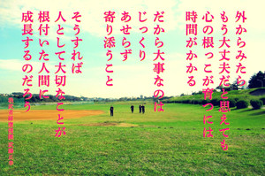 Masayuki140709
