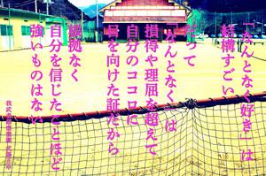 Masayuki140720
