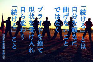 Masayuki140727_2
