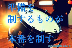 Masayuki140730