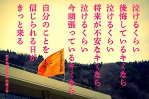 Masayuki140806_2