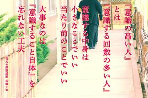Masayuki140820