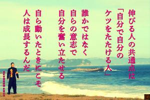 Masayuki140827