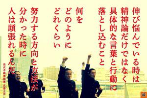 Masayuki140831