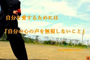 Masayuki140907