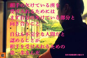 Masayuki140921