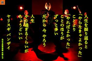 Masayuki140928