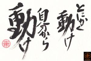 Fudemoji141003