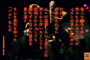 Masayuki141005