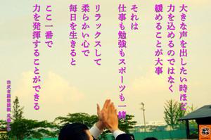 Masayuki141008