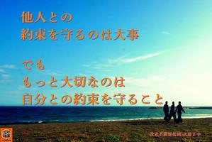 Masayuki141019