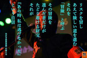 Masayuki141022