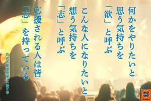 Masayuki141109
