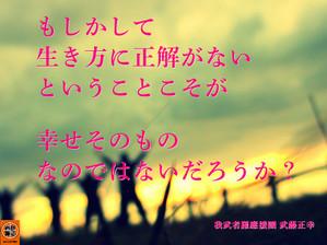 Masayuki141112