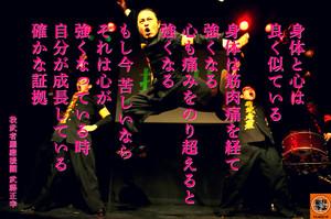 Masayuki141123