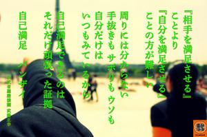 Masayuki141126
