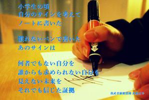 Masayuki141214_4