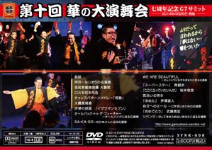Masayuki141210