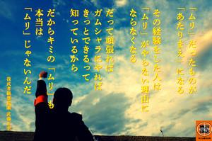 Masayuki141221
