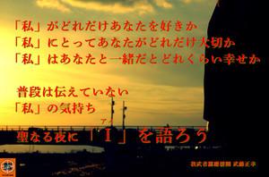 Masayuki141224