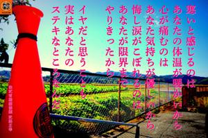 Masayuki1412282