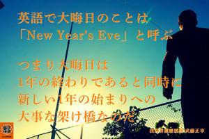 Masayuki141231
