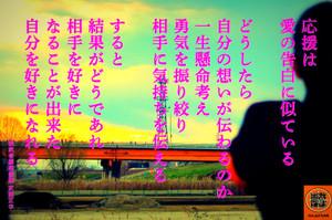 Masayuki1501072