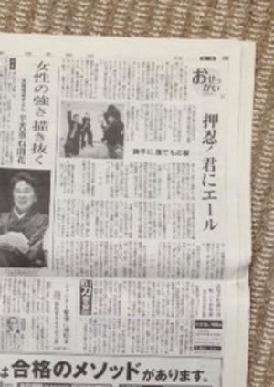 Yomiuri150108