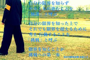 Masayuki150118