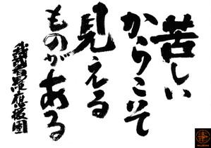 Fudemoji150123