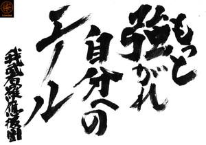 Fudemoji150130