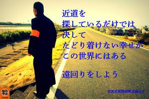 Masayuki150201